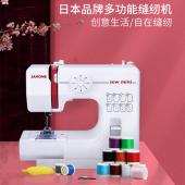 【JANOME】 电动台式迷你家用缝纫机微型脚踏车衣吃厚多功能手动缝纫
