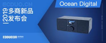 Ocean Digital 海弦