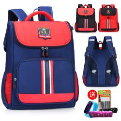 小學生書包男生1-2-3-5-6年級女孩雙肩背包5-12周歲輕便6391