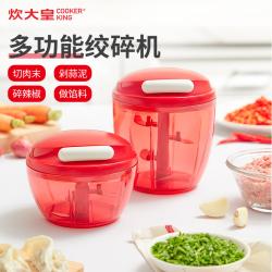 炊大皇絞肉機家用手動手搖切辣椒神器絞菜機多功能小型手拉攪碎機