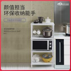 典洁 多层收纳架 厨房置物架落地式多层微波炉架子收纳架放锅烤箱家用省空间