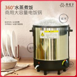 康智多 大容量 甄式动古法蒸饭器蒸饭神器(不锈钢)