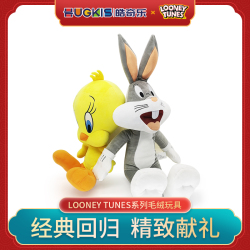 美国品牌翠儿宾尼兔卡通形象毛绒公仔玩具史酷比狗经典动画故事精致工艺