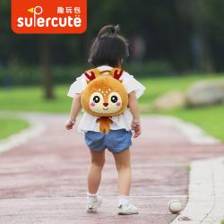 supercute麋鹿防丢失背包男女宝宝1-3岁萌宠卡通牵引防走失小书包SF096