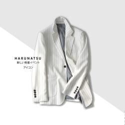 UNDERCROXX 2020新款時尚氣質男士豎條紋西裝外套 5368