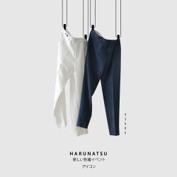 UNDERCROXX 2020新款时尚气质男士休闲西裤长裤 9368