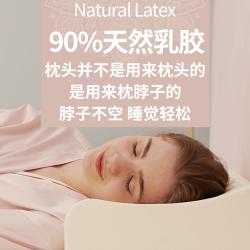 泰国进口天然乳胶波浪枕助眠趋避螨虫快速回弹柔软舒适蜂窝透气
