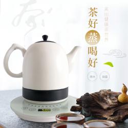 万川好水石墨烯白陶瓷水壶BTC-004