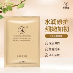 HK精华至尊面膜 补水修护 40ml/6片