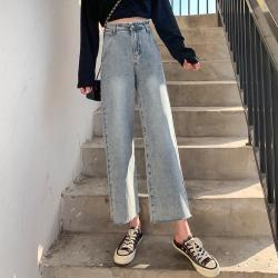 668 宽松直筒牛仔裤 显高显瘦超舒适面料
