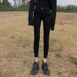968 修身小脚牛仔裤 韩版高腰耐看不变形腰部可调节
