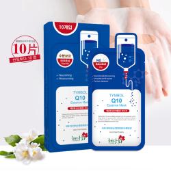 棠印 韓國進口正品Q10精華面膜保濕補水敏感肌膚面膜25g×10片