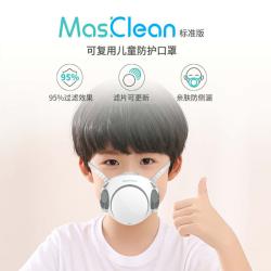 口罩透气防护面罩智能防尘防雾霾防飞沫 可复用防护口罩