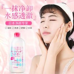 瑷微丹卸妆水日本进口正品保证温和补水平衡油脂保湿补水舒妍润肤保湿