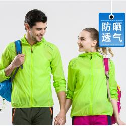 2021春夏新款时尚户外运动防紫外线透气薄款防晒衫