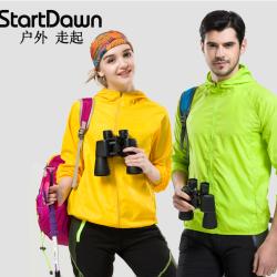 2021春夏新款时尚户外运动防紫外线透气厚款防水防晒衫
