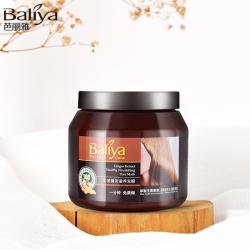 baliya芭丽雅生姜发膜健发滋养水润修护干枯免蒸改善毛躁发膜700g