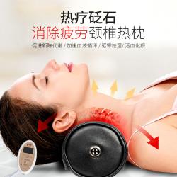 御陽砭石頸椎熱枕