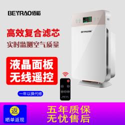 佰稻家用卧室办公室负离子空气净化器除甲醛除菌除异味VOC除PM2.5 BD-02A