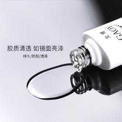 灵灵戈雅第二代钢化封层 持久更耐磨防刮花光疗甲油胶免洗封层胶透明