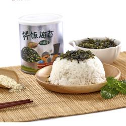 自鱿人拌饭海苔(炒海苔)开罐碎即食零食海鲜休闲小吃脆办公室海味北海美食紫菜