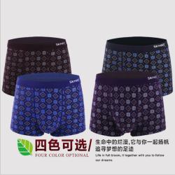 男士内裤 竹纤维 时尚印花平角短裤四角裤衩内裤男