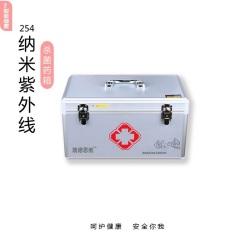 254纳米紫外线杀菌箱可做收纳便携式方便携带