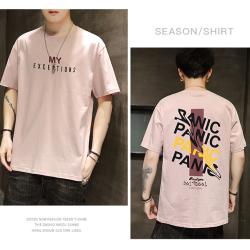 男士短袖t恤圆领字母图案潮牌潮流纯棉半袖男装2020新款夏季宽松T恤