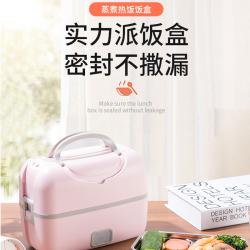 电热饭盒智能保温可插电蒸煮便携上班带饭神器