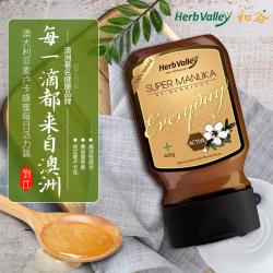 和谷Herb Valley 麦卢卡蜂蜜每日活力MGO80+