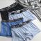 (四条装)青年男士冰丝学生潮流新款平角四角裤个性透气内裤纯棉网红潮