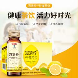 冠清柠 柠檬苦饮清热润肺消炎中老年健康饮品50mll*8
