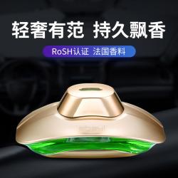 1号香水底座汽车用香水大块液体香水泡妞香车载香熏底座摆件除臭异味清洁