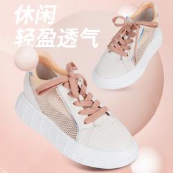 元力 2020春夏季新款網鞋透氣網面休閑鞋輕便運動鞋