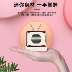 元皇 DW02复古大电视机蓝牙迷你音箱4色音箱 无线多模式链接 音量大持久续航