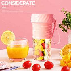 康柏力 YC-1301便携充电式榨汁机小型家用榨汁杯电动果汁机迷你料理水果汁杯