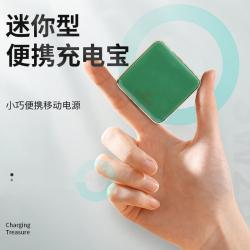 天之越迷你型便攜充電寶26P快充10000毫安容量簡約設計