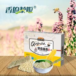 藜麥面條無糖精蒸面低脂主食卡藜麥糖尿人專用食品純代餐飽腹全麥