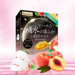 日本思美兰蜜桃极润面膜补水保湿提亮肤色清洁收缩毛孔紧致男士女