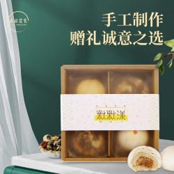 默默漾 综合礼盒坚果挞 凤梨酥 绿豆凸