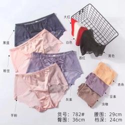 小天儿 四条装女裤系列多款可选冰丝蕾丝性感提花透气舒适女内裤颜色随机