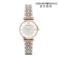 Armani阿玛尼手表双色满天星女表璀璨星空AR1926