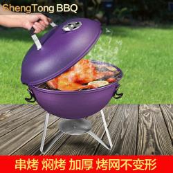 ShengTong 14寸 紫色 苹果炉带锁扣 烧烤炉户外木炭烧烤架子家用烤肉炉子无烟焖烤炉便携式