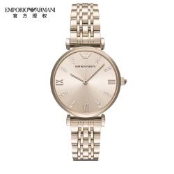 Armani阿玛尼手表轻奢金色钢带腕表高贵大气AR11059