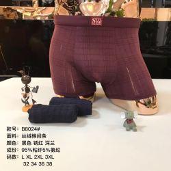 棉质舒适透气夏季潮流个性印花平角男士内裤