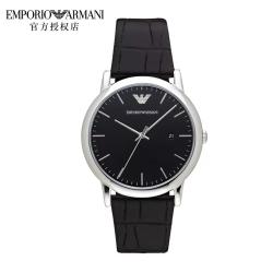 Armani阿玛尼手表简约皮革带男表经典休闲皮带百搭腕表AR2500