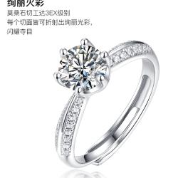 珺章莫桑钻戒指925银饰品半壁江山戒指-WLCR0020