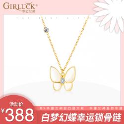 GK意大利梦幻蝴蝶时尚百搭气质项链锁骨链