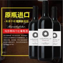 塞浦路斯 原瓶原装进口玛莎蒂科干红葡萄酒13%成熟丰富森林果实芳香