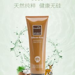 绿色溪谷 椰油营养护发乳 修复顺滑改善毛躁护发素280ml